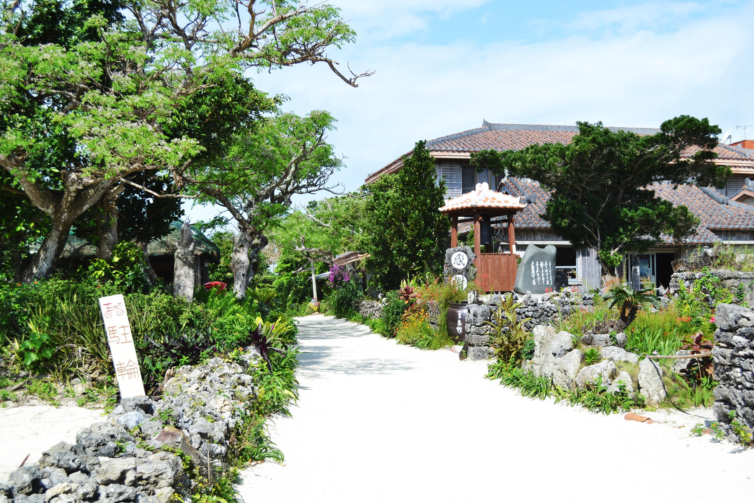 Islas Taketomi = Paraíso.