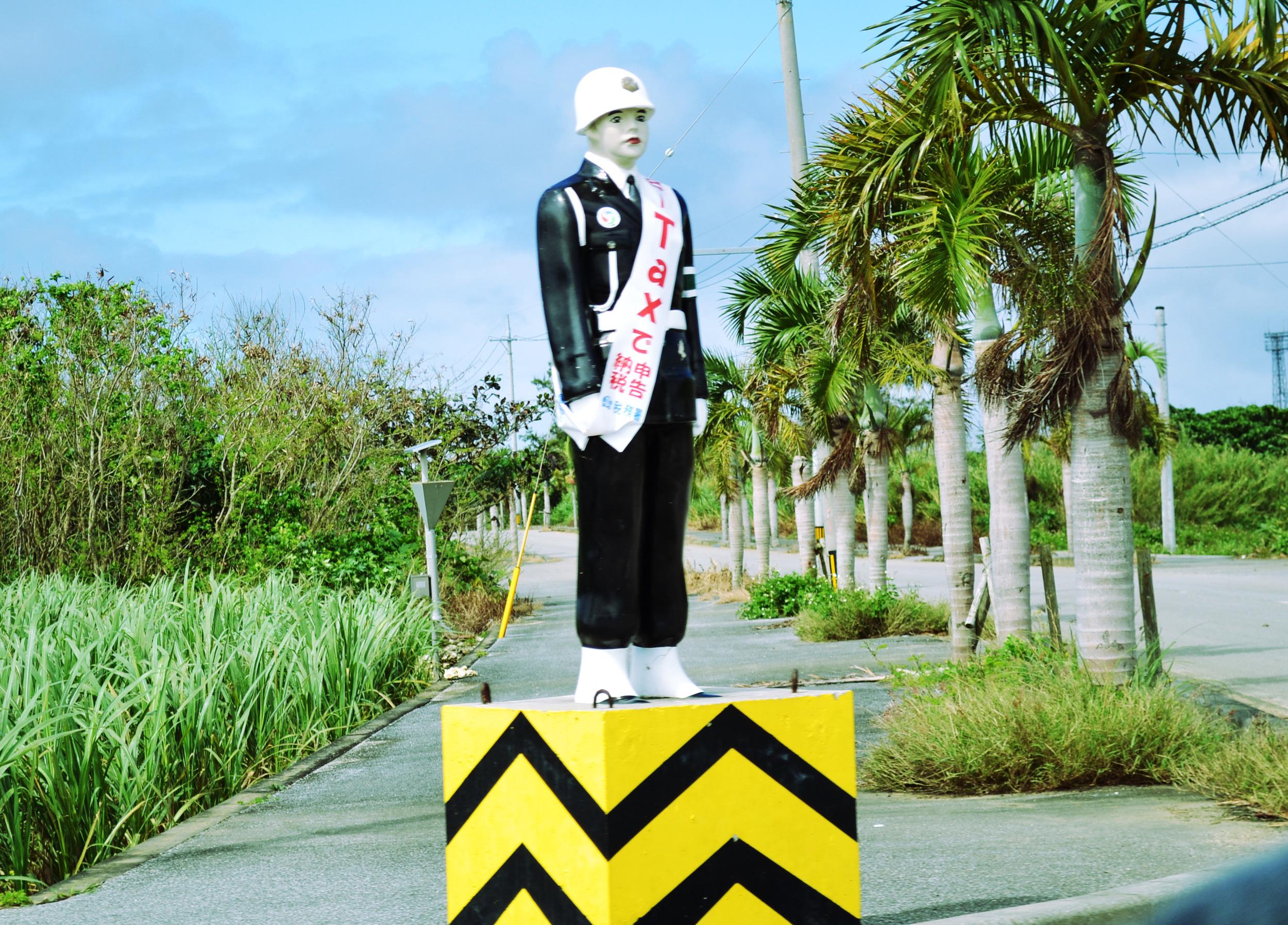 Los 'Mamoru Kun' son los protectores de la isla y hasta cuando fui eran 11 en total.