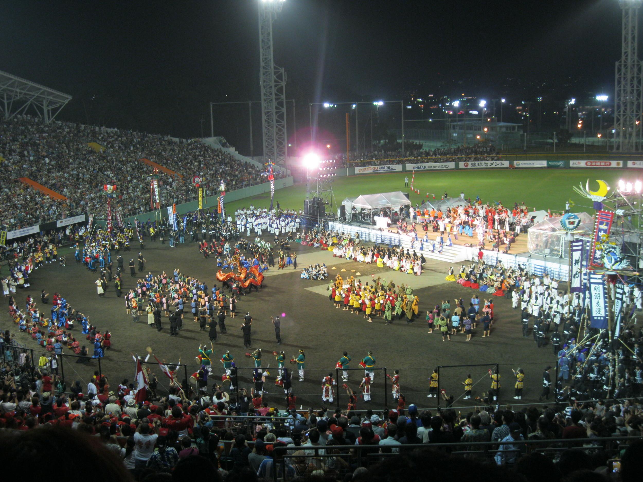El mayor encuentro de okinawenses en el mundo.