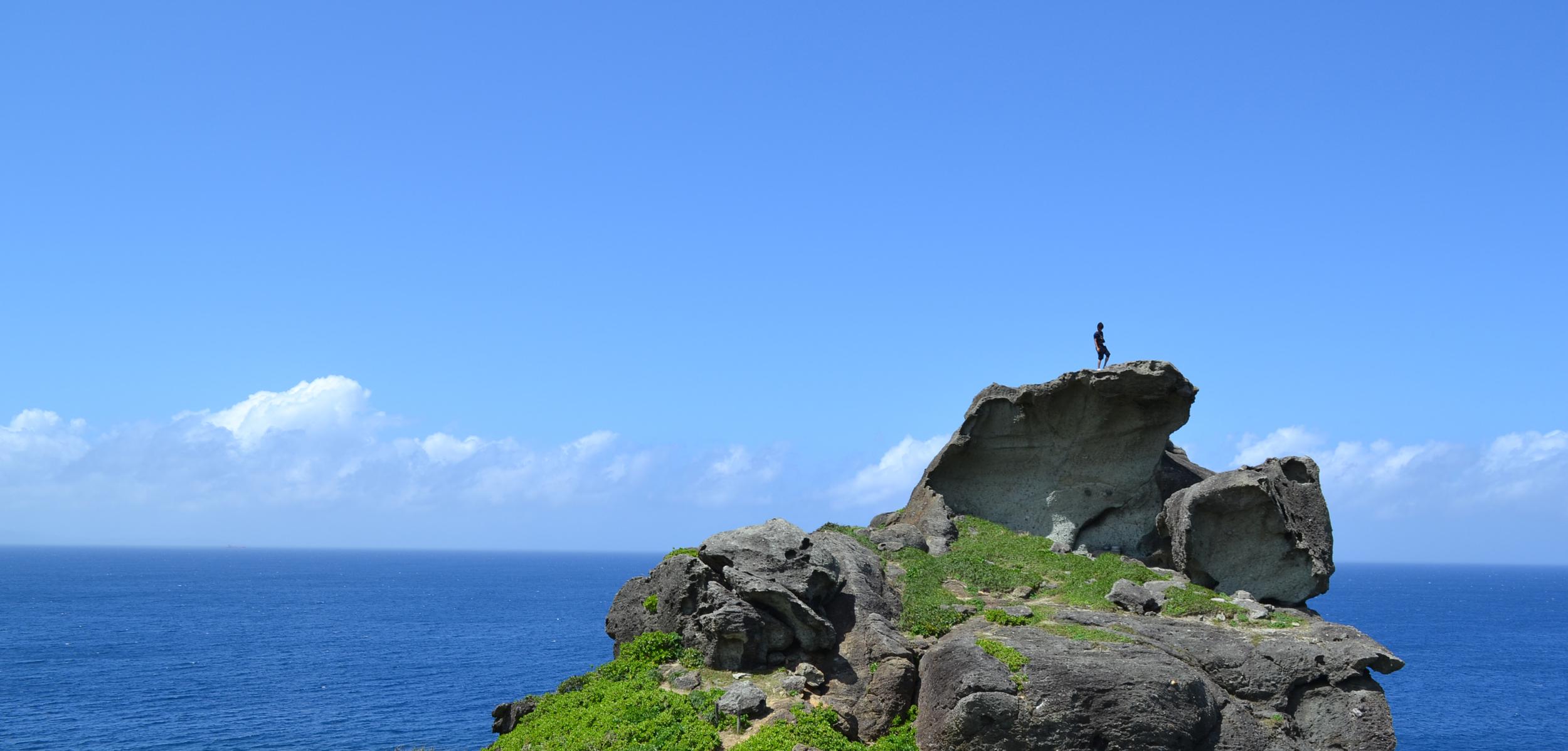 Sentirte diminuto en la Isla Ishigaki.