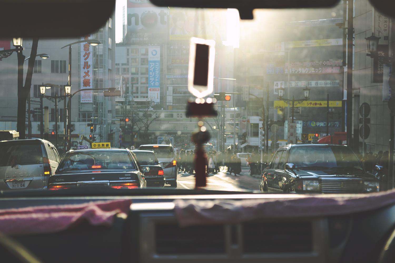 Llegando al centro de Tokio.