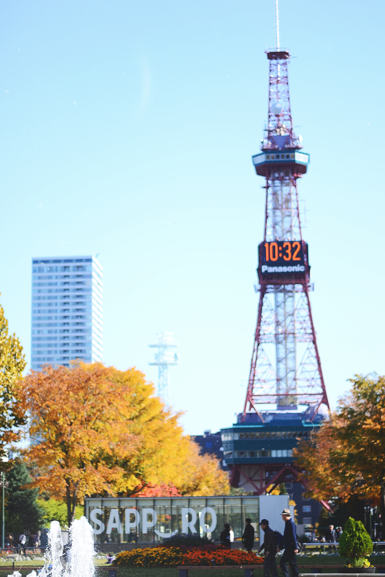 Sapporo, la gran ciudad.