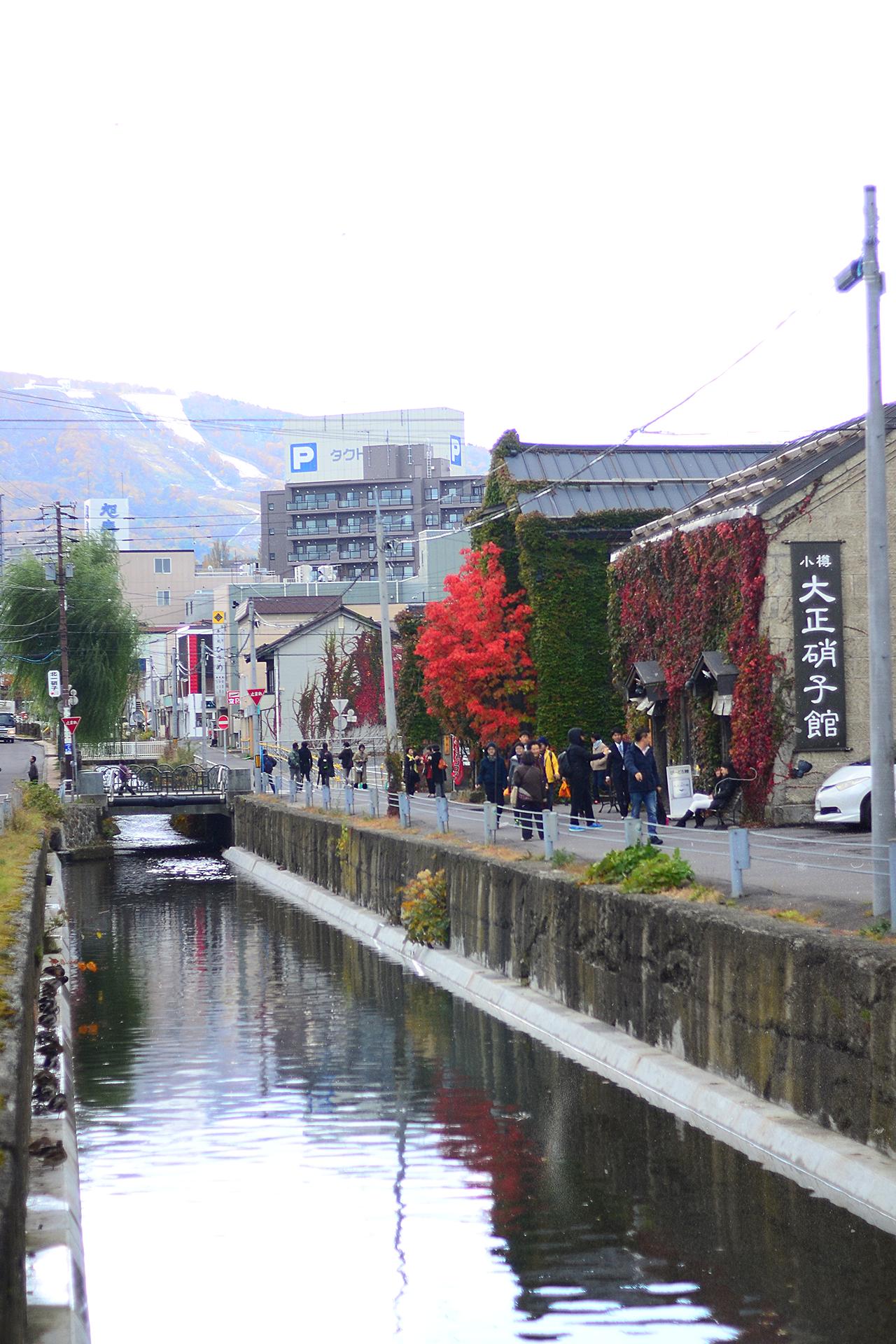 El Canal de Otaru.
