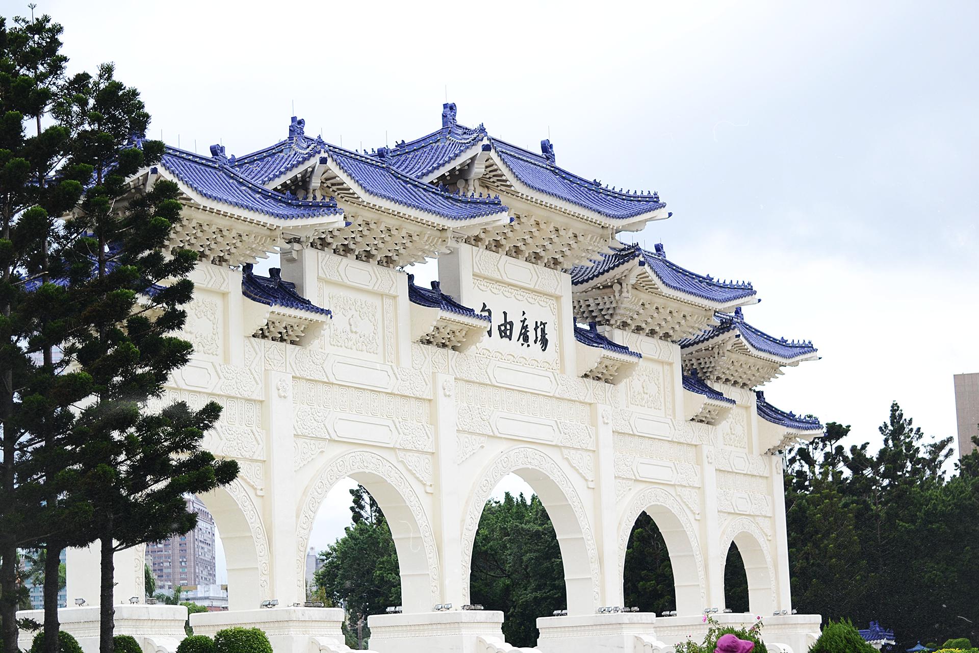 La entrada del Chiang-Kai Shek. Enorme.