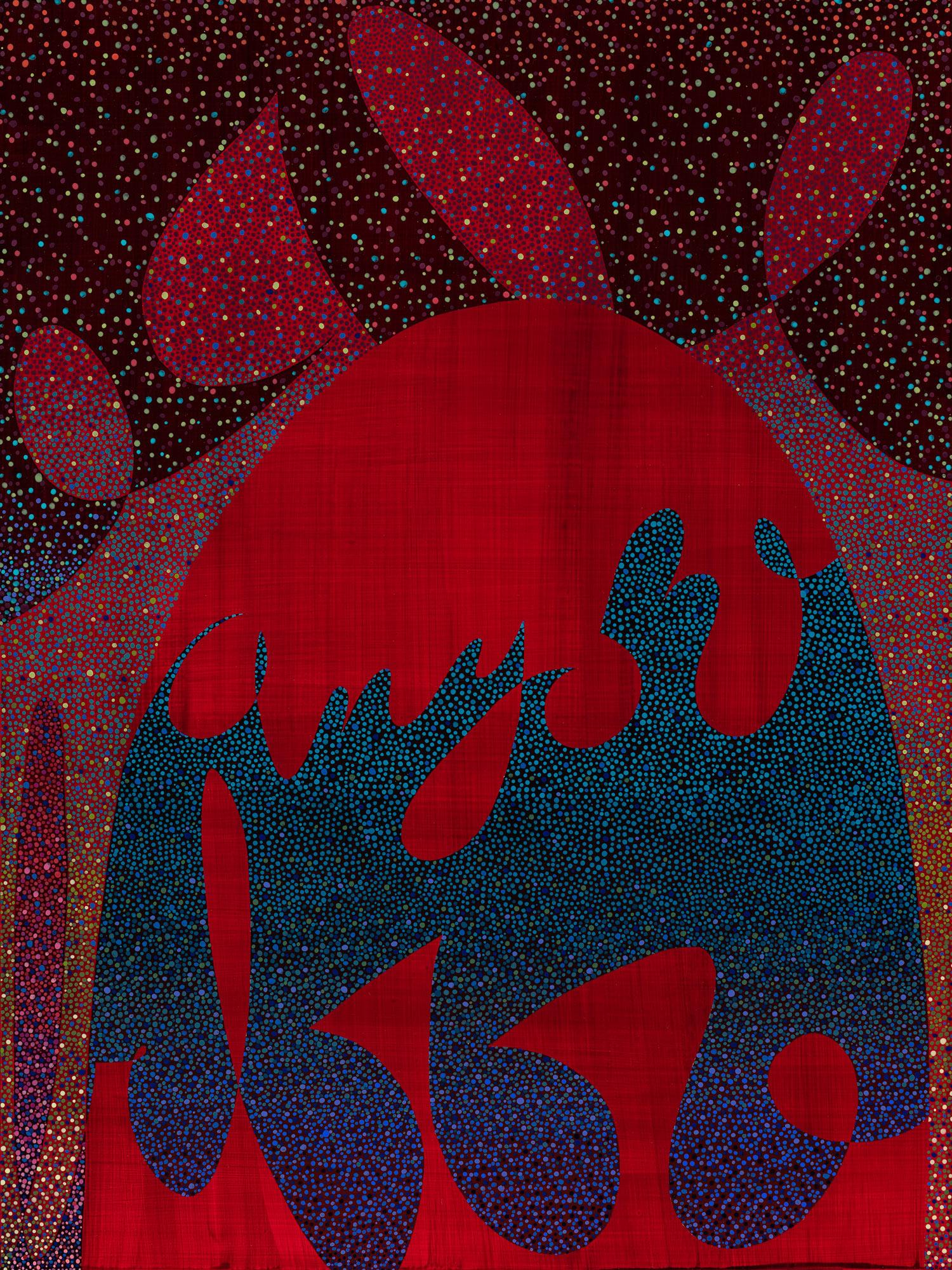 BAE , 2016  Acrylic on Panel  24h x 18w IN