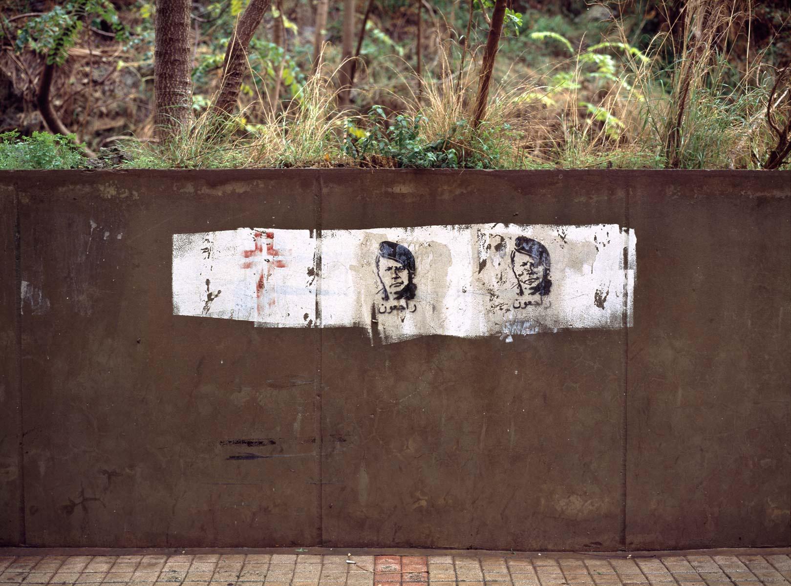breathing_walls_23.jpg