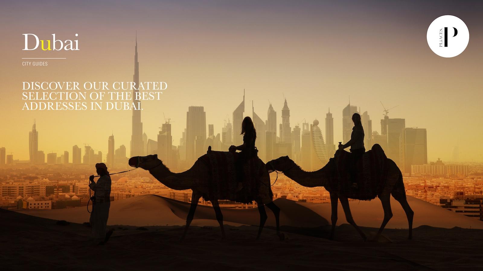 Dubai City Guide Hero Detail 1600x900px.jpg