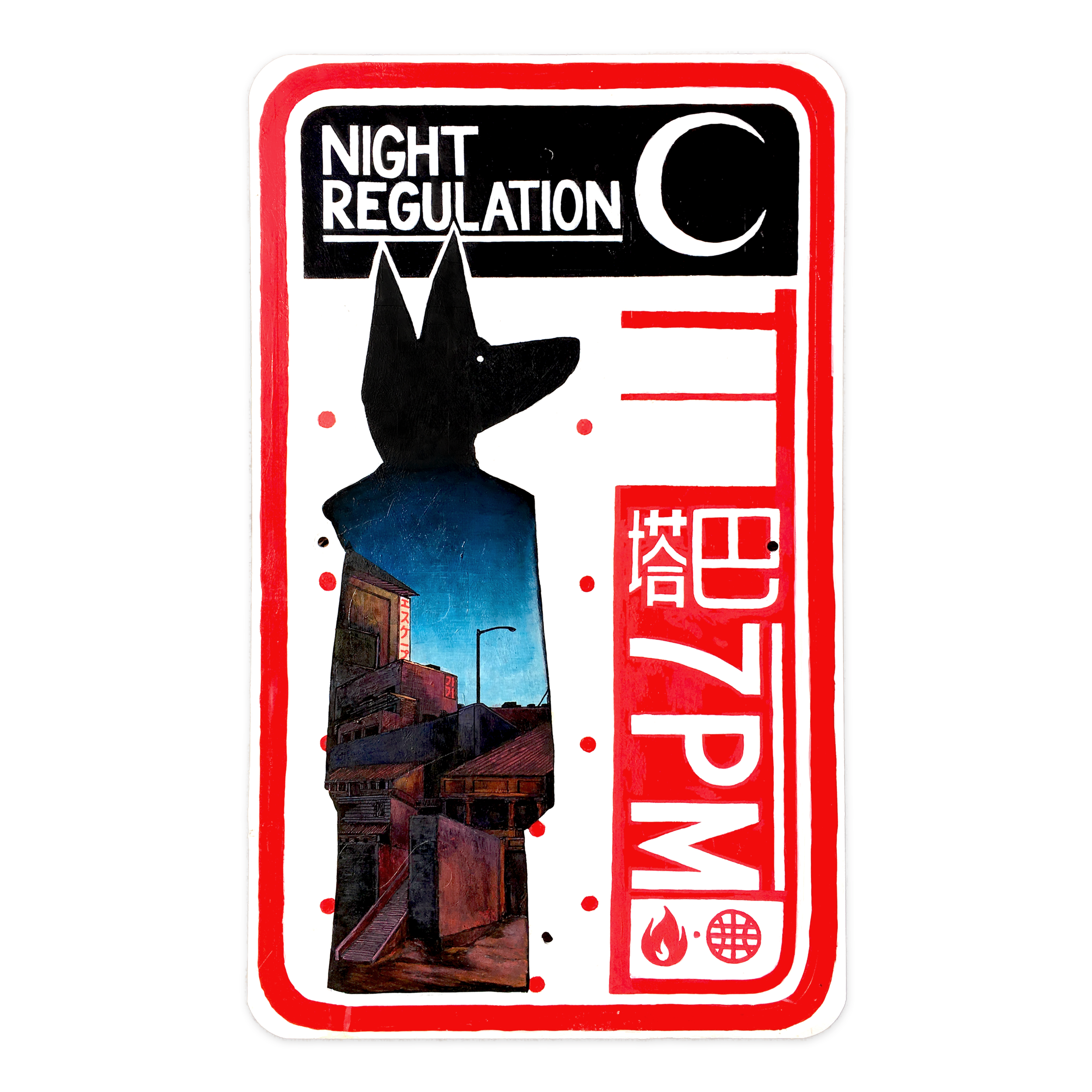 Night_Regulation(Foster).png