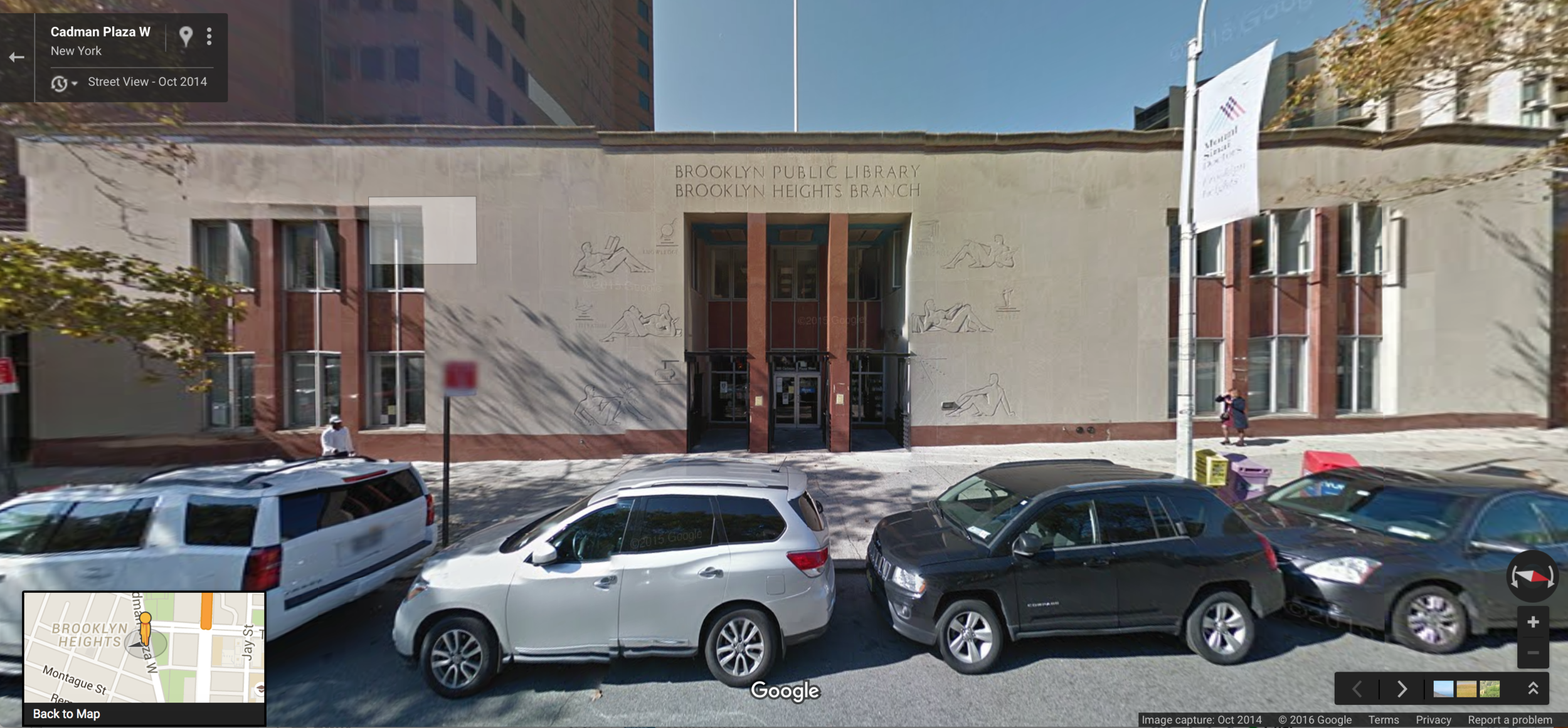 The Brooklyn Heights library branch of the Brooklyn Public Library, as seen in October 2014. The library branch faces Cadman Plaza Park, and across the quiet park are situated two Federal office buildings housing each of the U.S. District Court House and the U.S. Attorney's Office, each for New York's eastern district. Source :  Google Street View