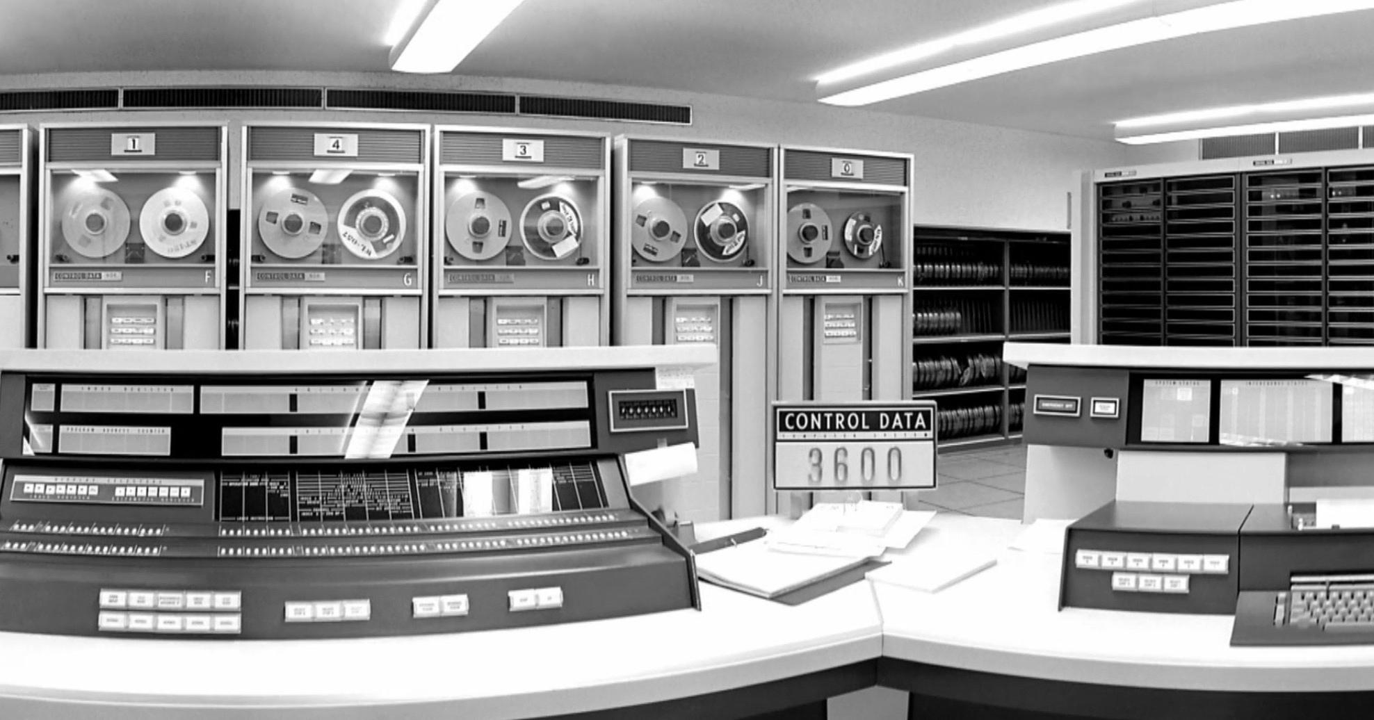 Mainframe computer I used for tracking spy satellites
