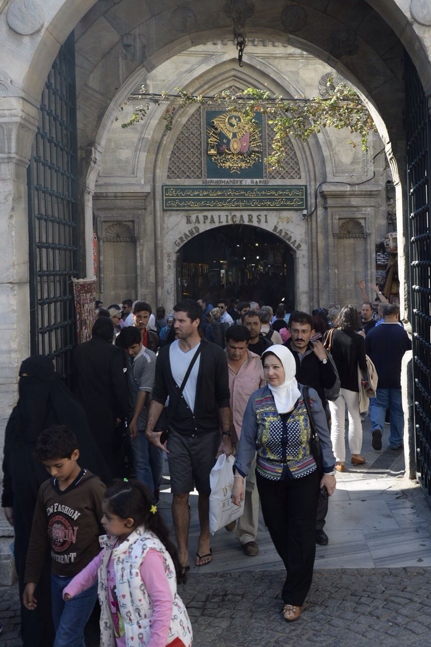 Gate 1 entrance to the Grand Bazaar