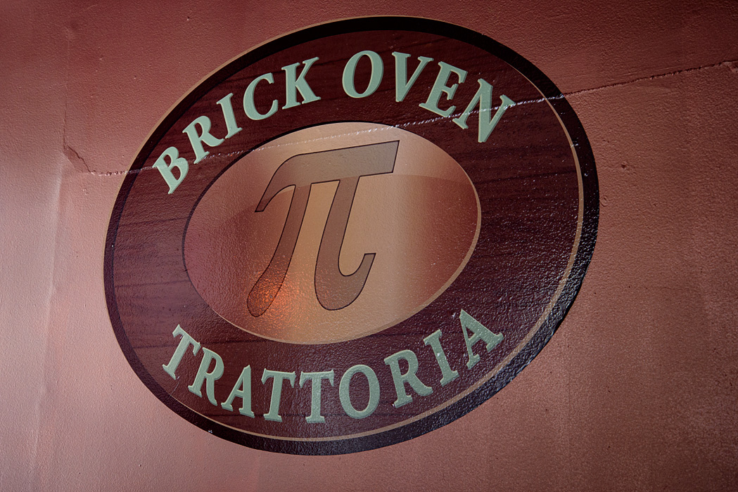 A place to get delicious brick oven pies!