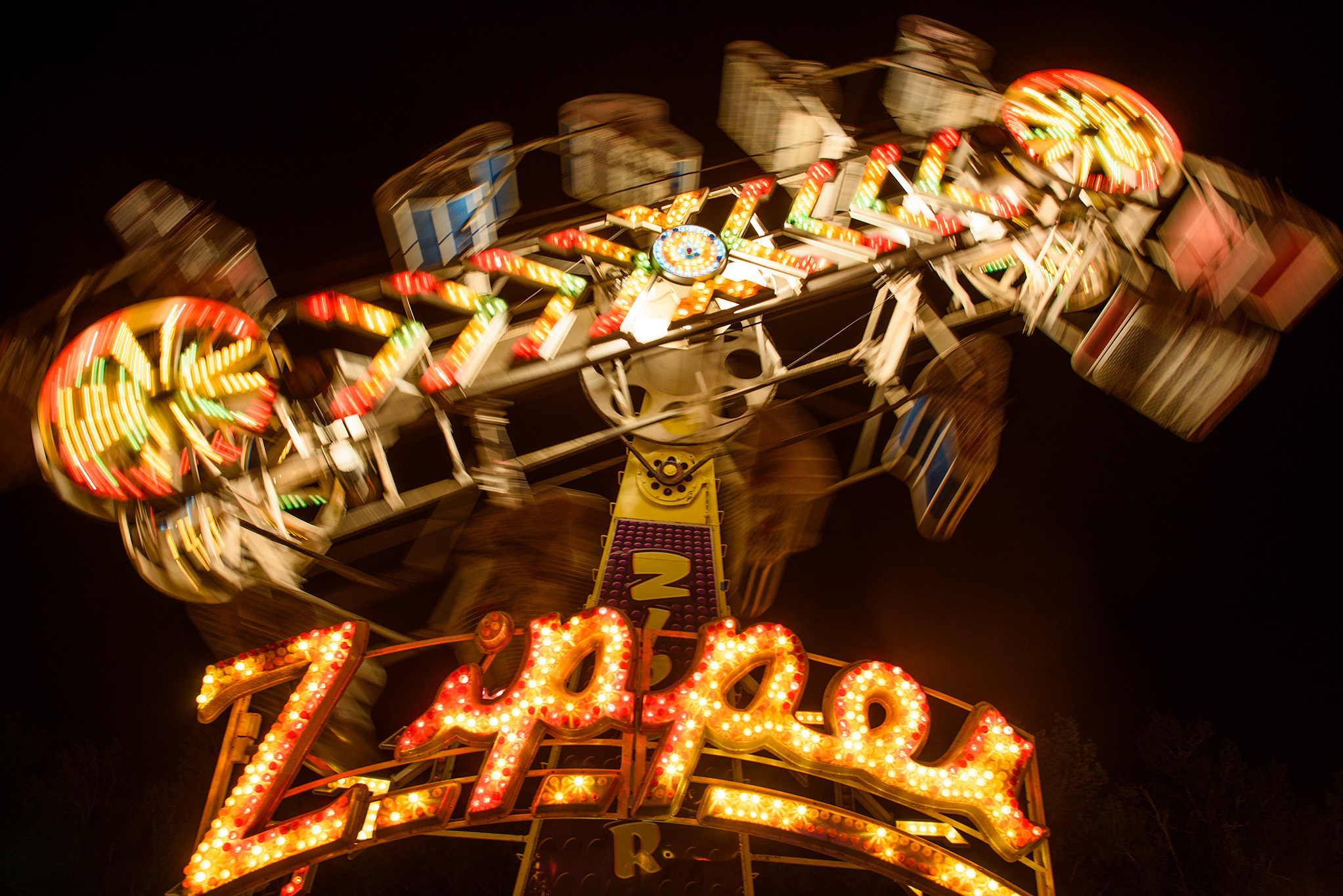 20160901 - Blue Hill Fair - 338.jpg