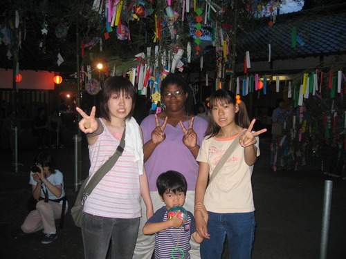 Me, my hostess Ayaka, her sister Rea and their nephew. There a lot of pictures of me not knowing what else to do with my hands outside of making a peace sign