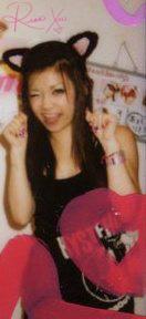 Risa + Japan = ♡