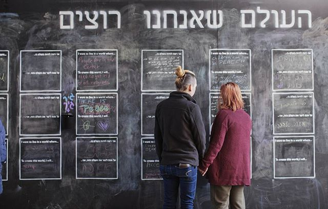 #TheWorldWeWant is live in Tel Aviv, Israel thanks to local Maker @templemb and support from The Schusterman Foundation! Come share your vision with the world at Dizengoff Square.