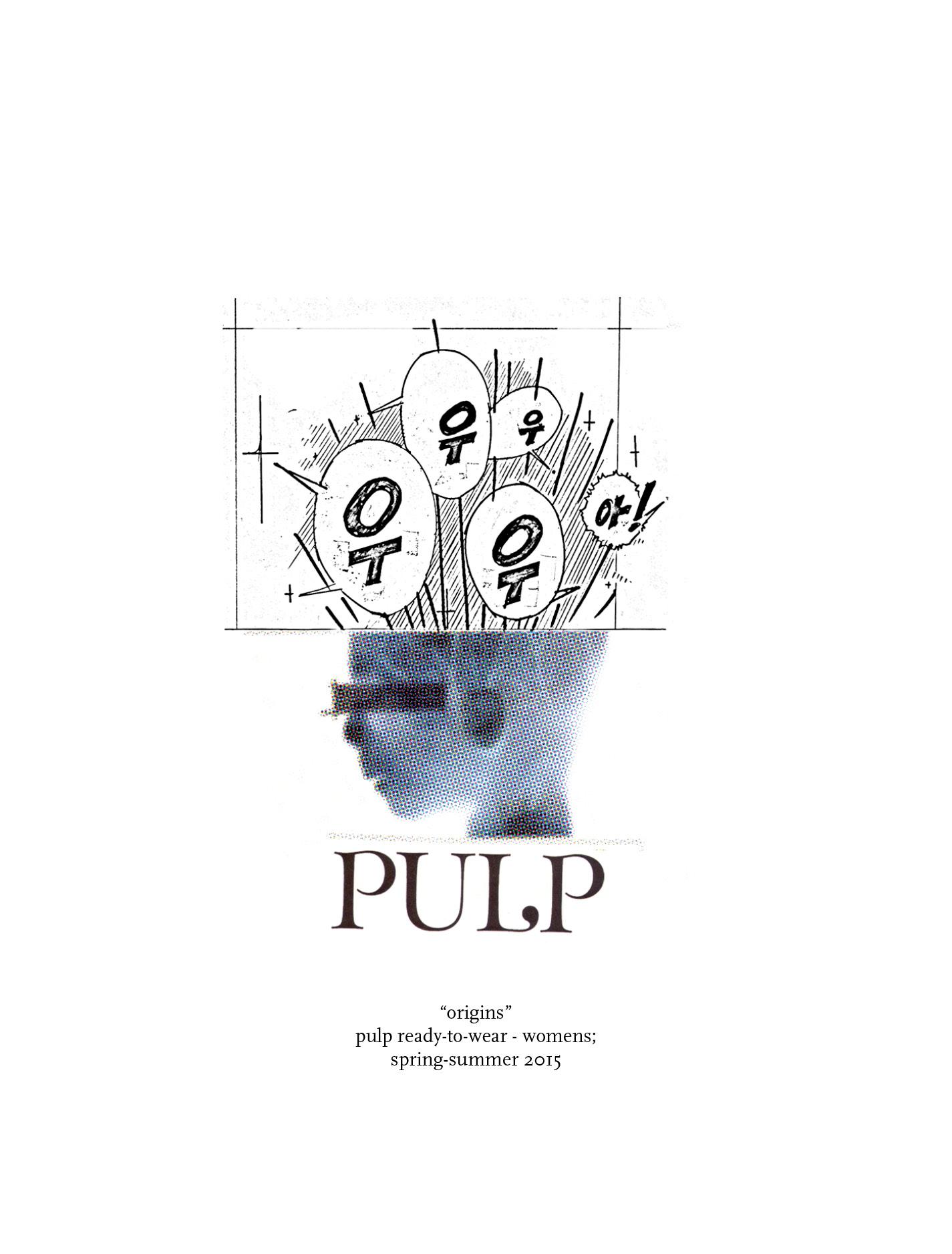 PULP SS 15 LOOKBOOK _SM3.jpg
