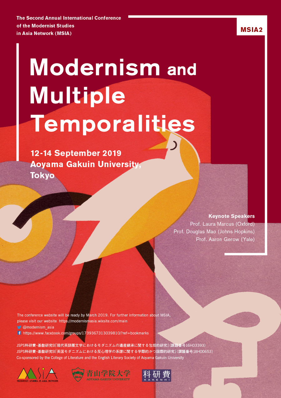 modernism_poster_page.jpg