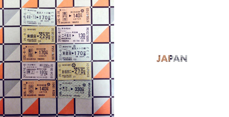 JAPAN+INTRO-01-01.jpg