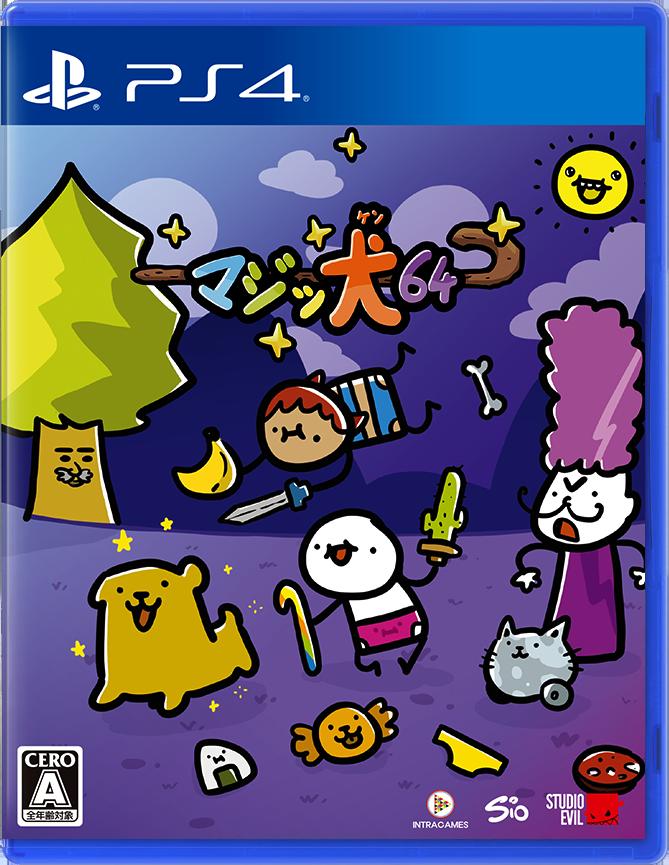 PS4_Packshot_JP.PNG