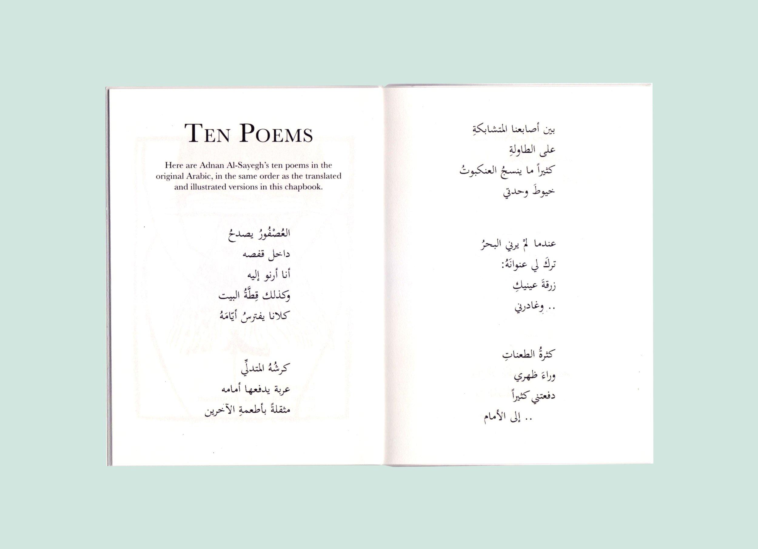P8_Kate Hazell 10 Poems.jpg