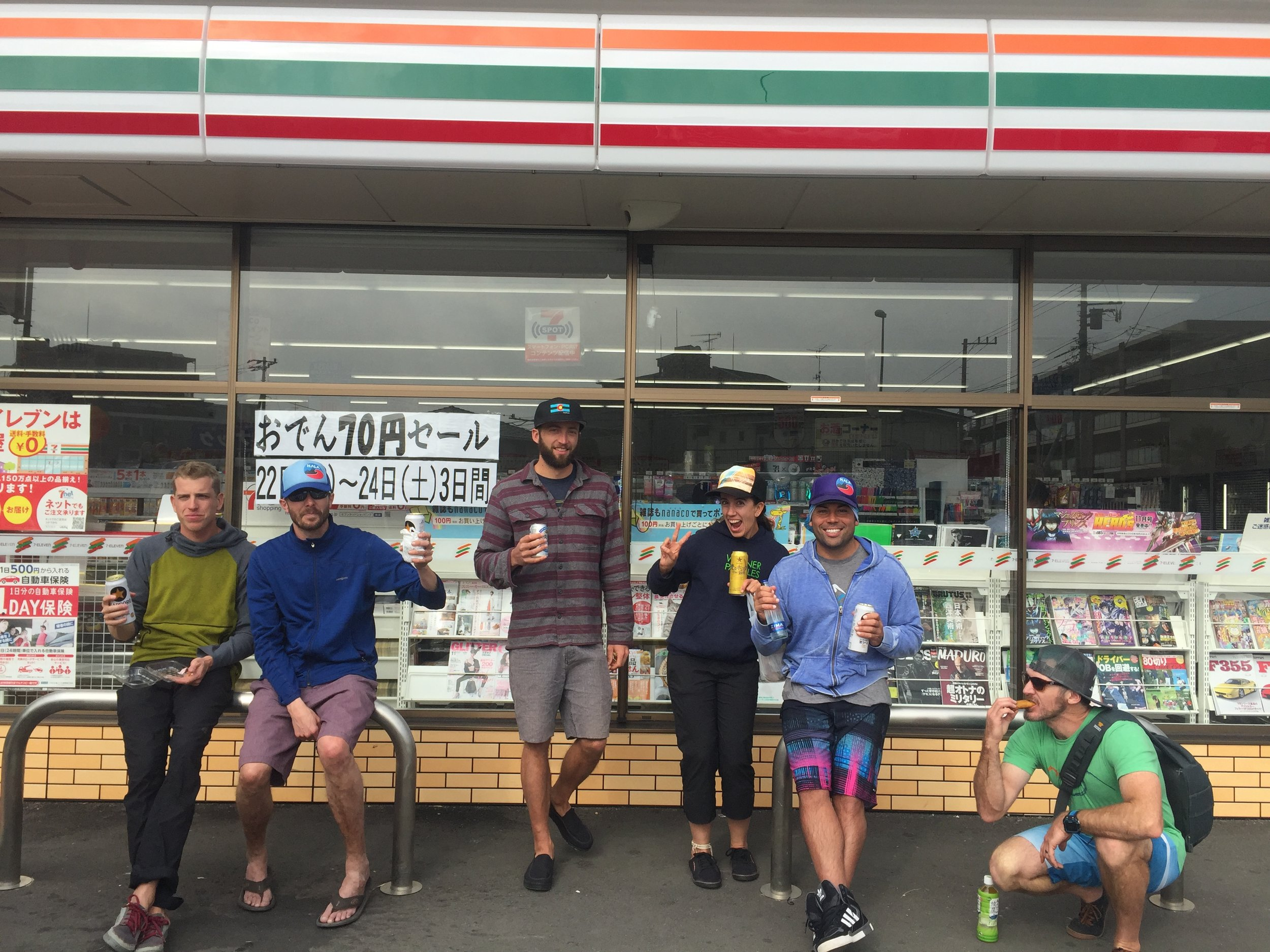 The gang loitering in front of 7-Eleven.