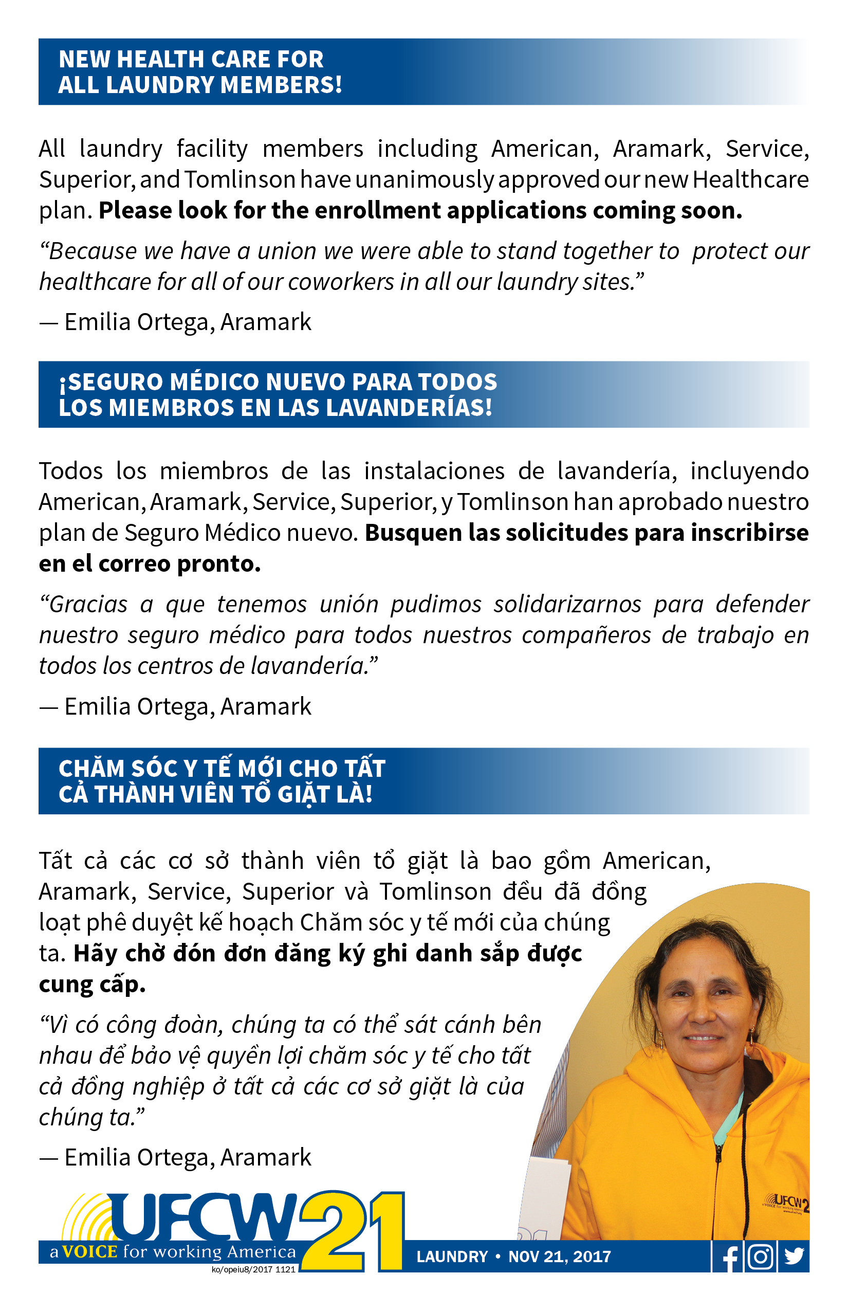 2017 1121 - American Linen, Aramark, Service Linen, Superior Linen, Tomlinson Linen.jpg