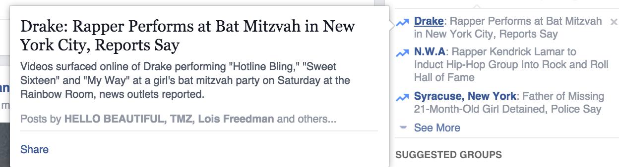 Drake performs at NYC Bat mitzvah. Very important.