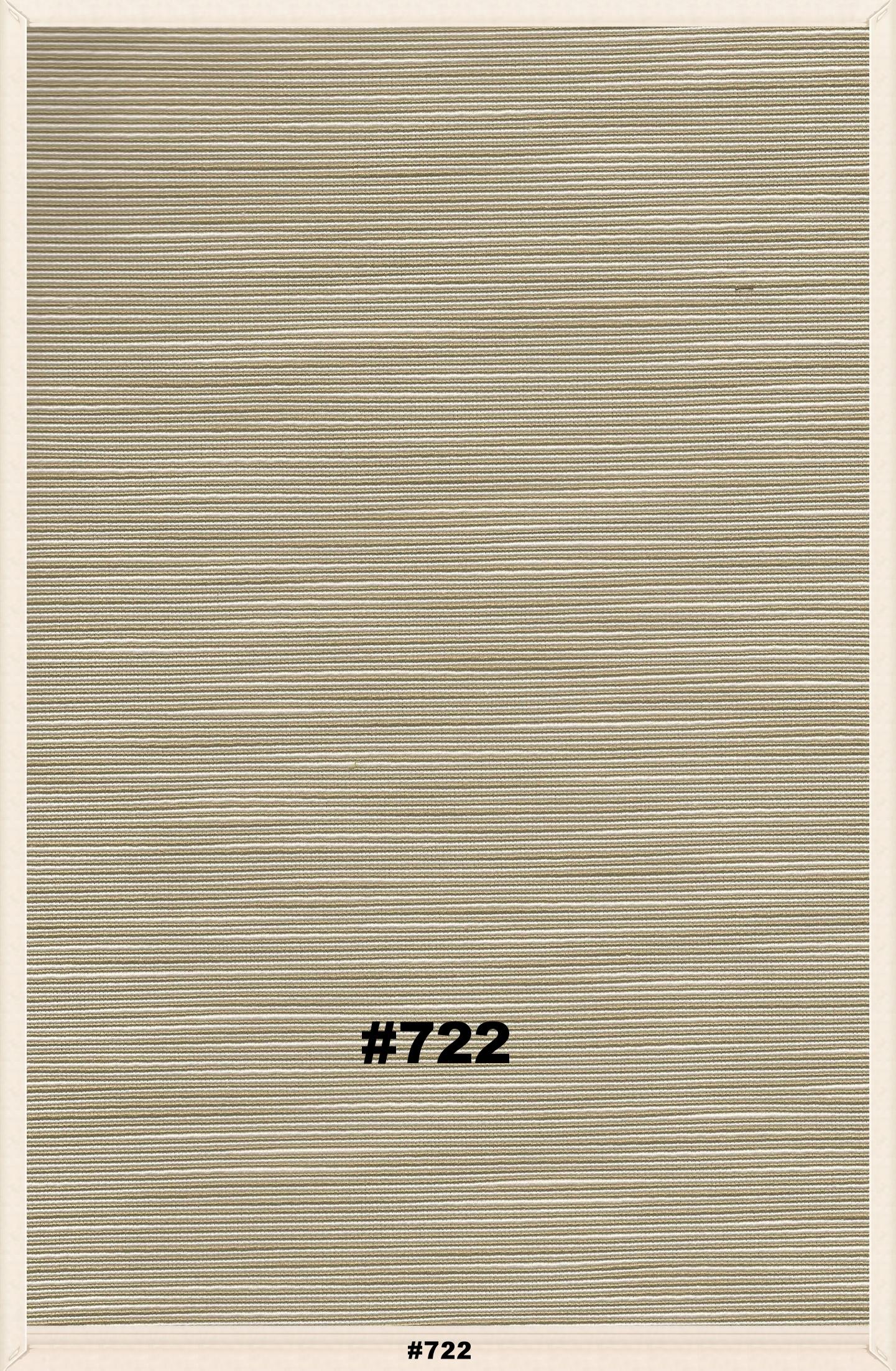Indoor fabrics 700 series