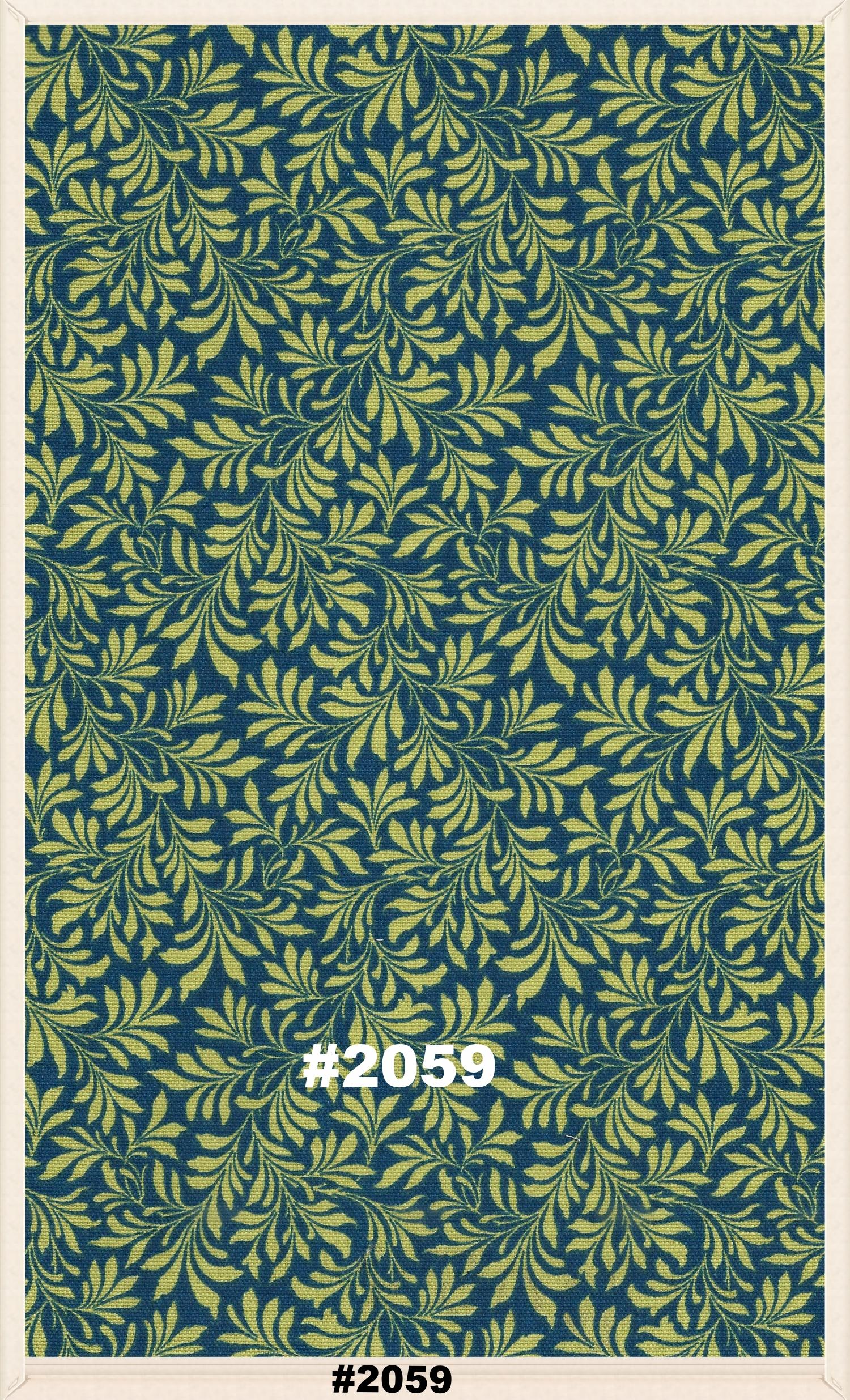 Indoor fabrics 2000 series