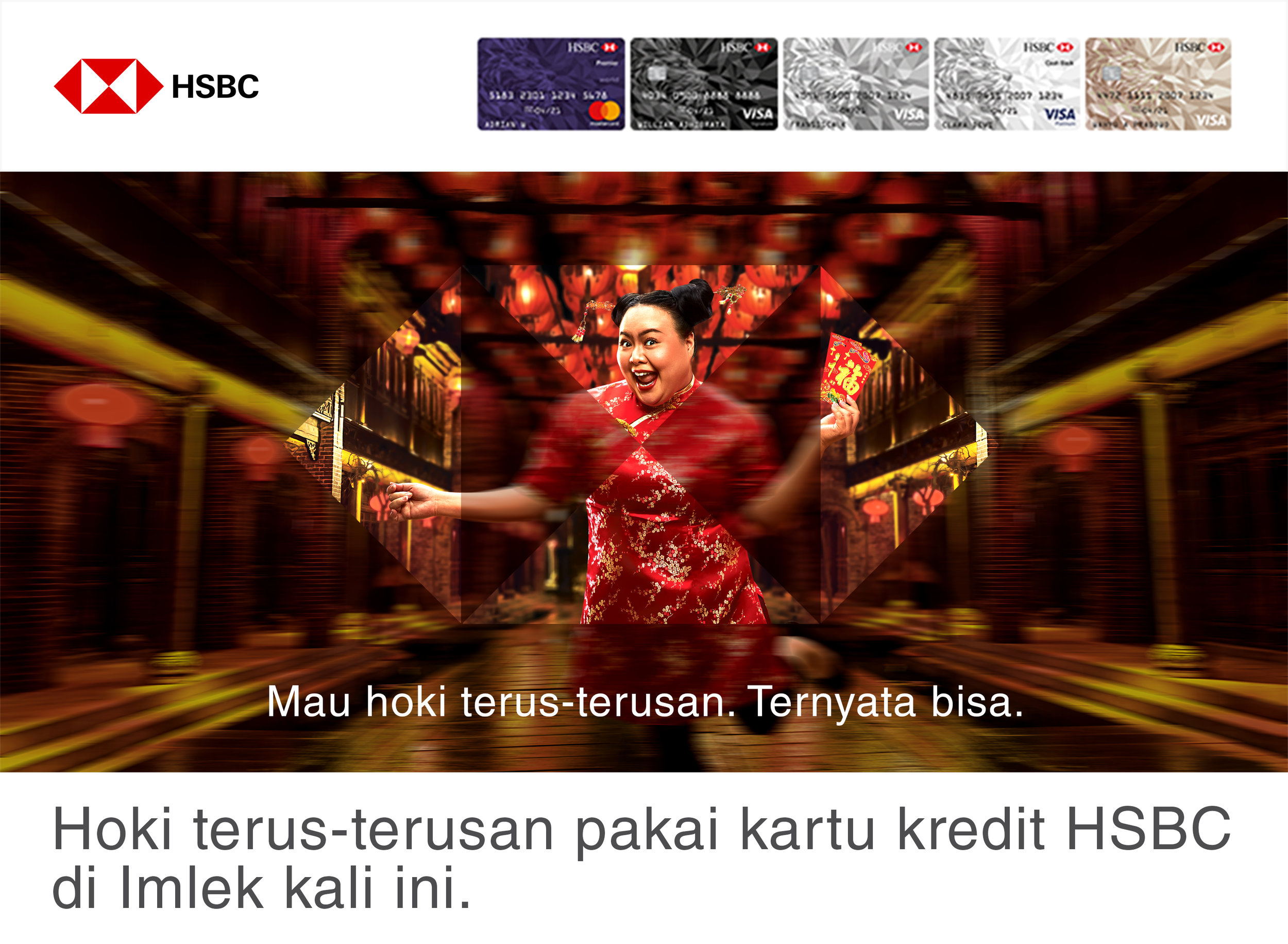 HSBC-CICI-HOKI-KV.jpg