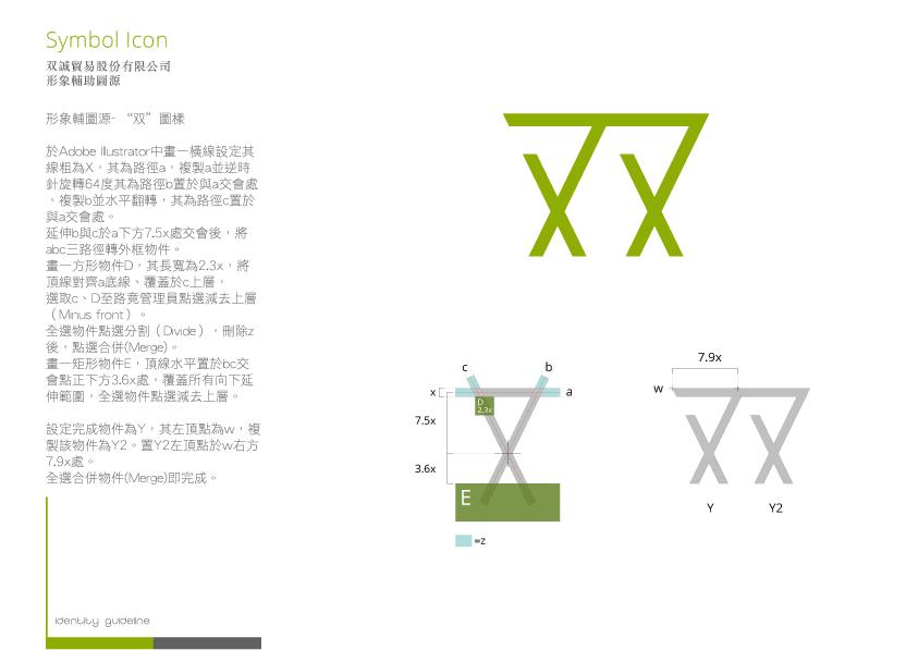 双誠CISsss-06.jpg