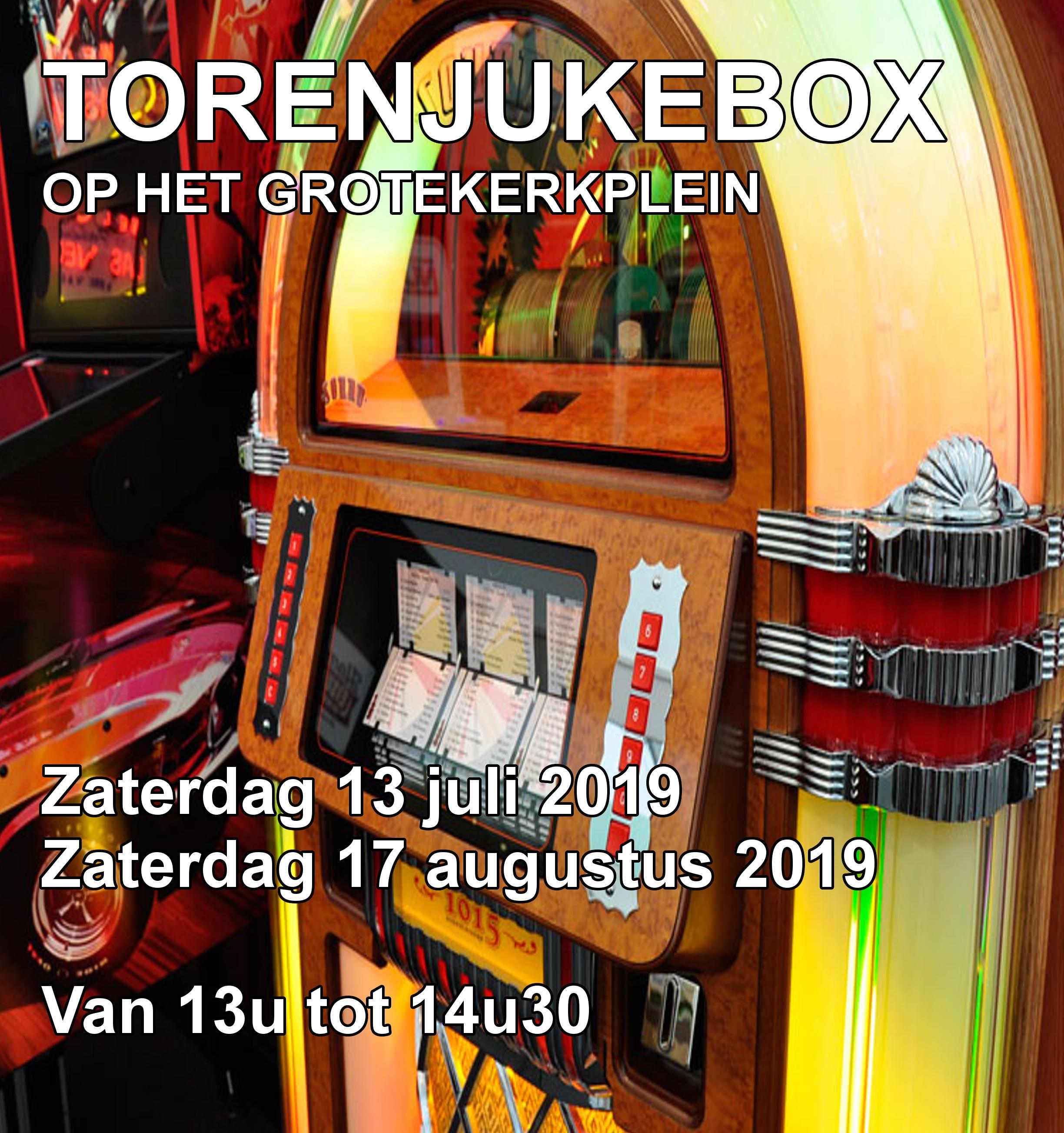 0005 - Jukebox.jpg