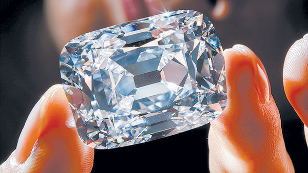 The Archduke Joseph diamond, a Golconda stone of 76.02 carats that sold for $21.5 million at Christie's in 2012.