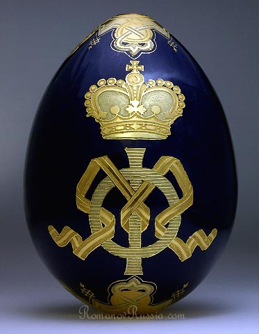 Porcelain Easter presentation egg from the Imperial factory bearing the monogram of Tsarina Maria Feodorovna.