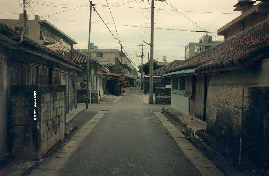 日本之路_頁面_003.jpg