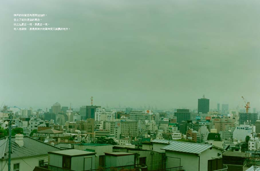 日本之路_頁面_063.jpg