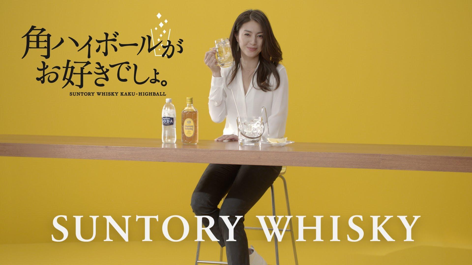 井川遥 角ハイボール 威士忌系列廣告再度推出15年續篇 秋刀魚 サンマ 開始探索日本 Discover Japan Now