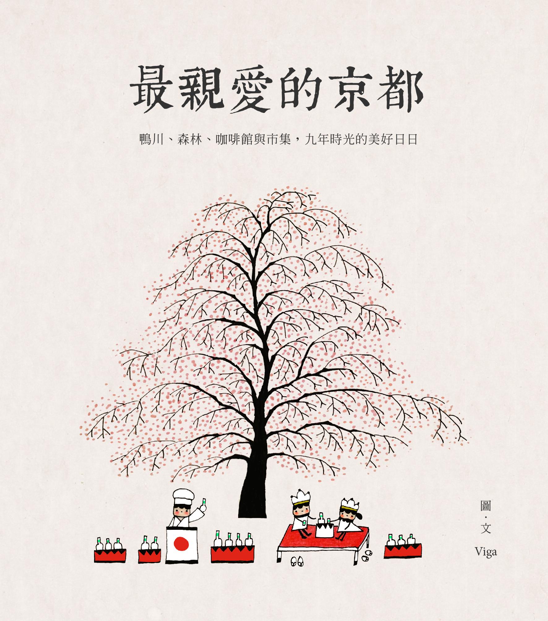 ©小南風BOOKS