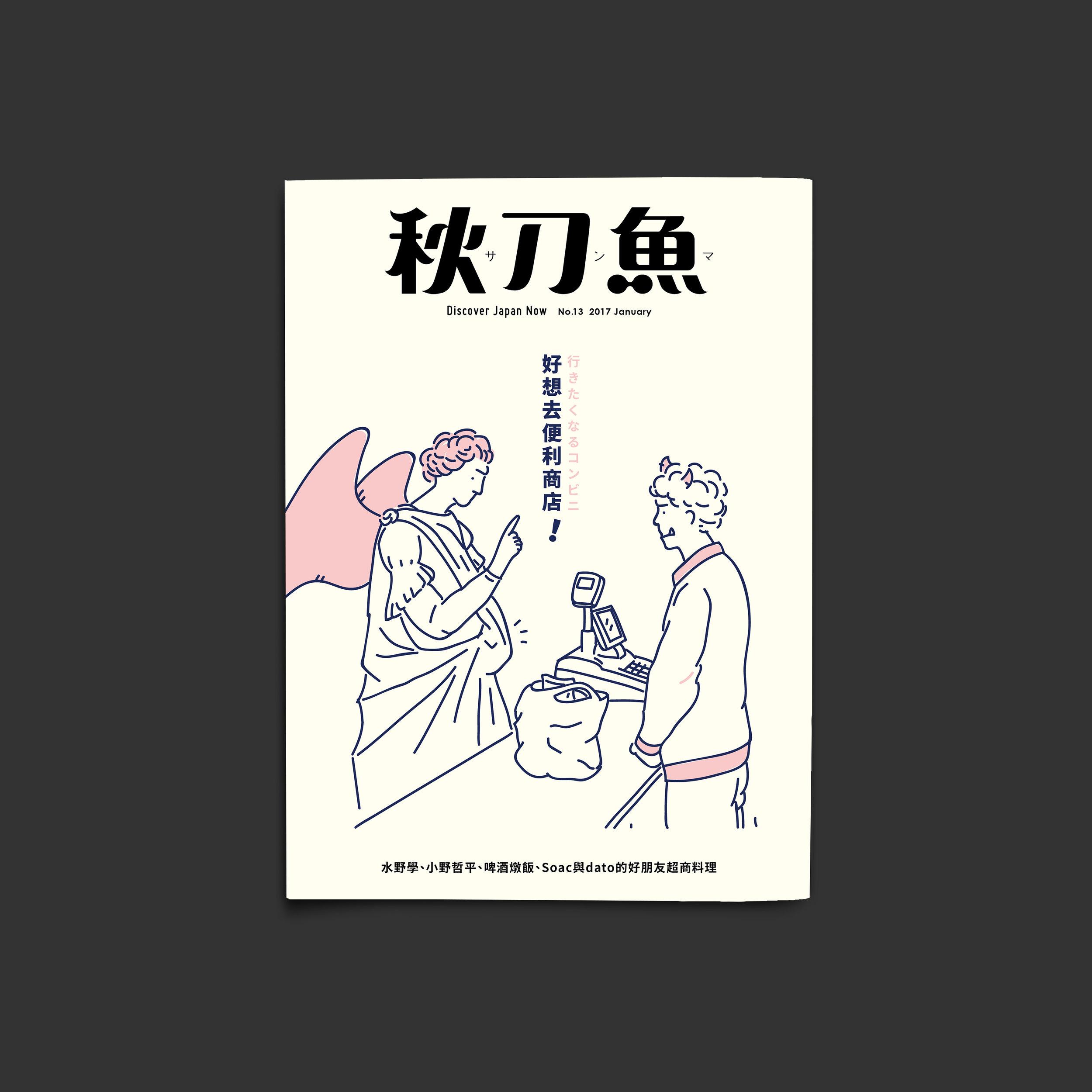 封面插畫  Johnnp