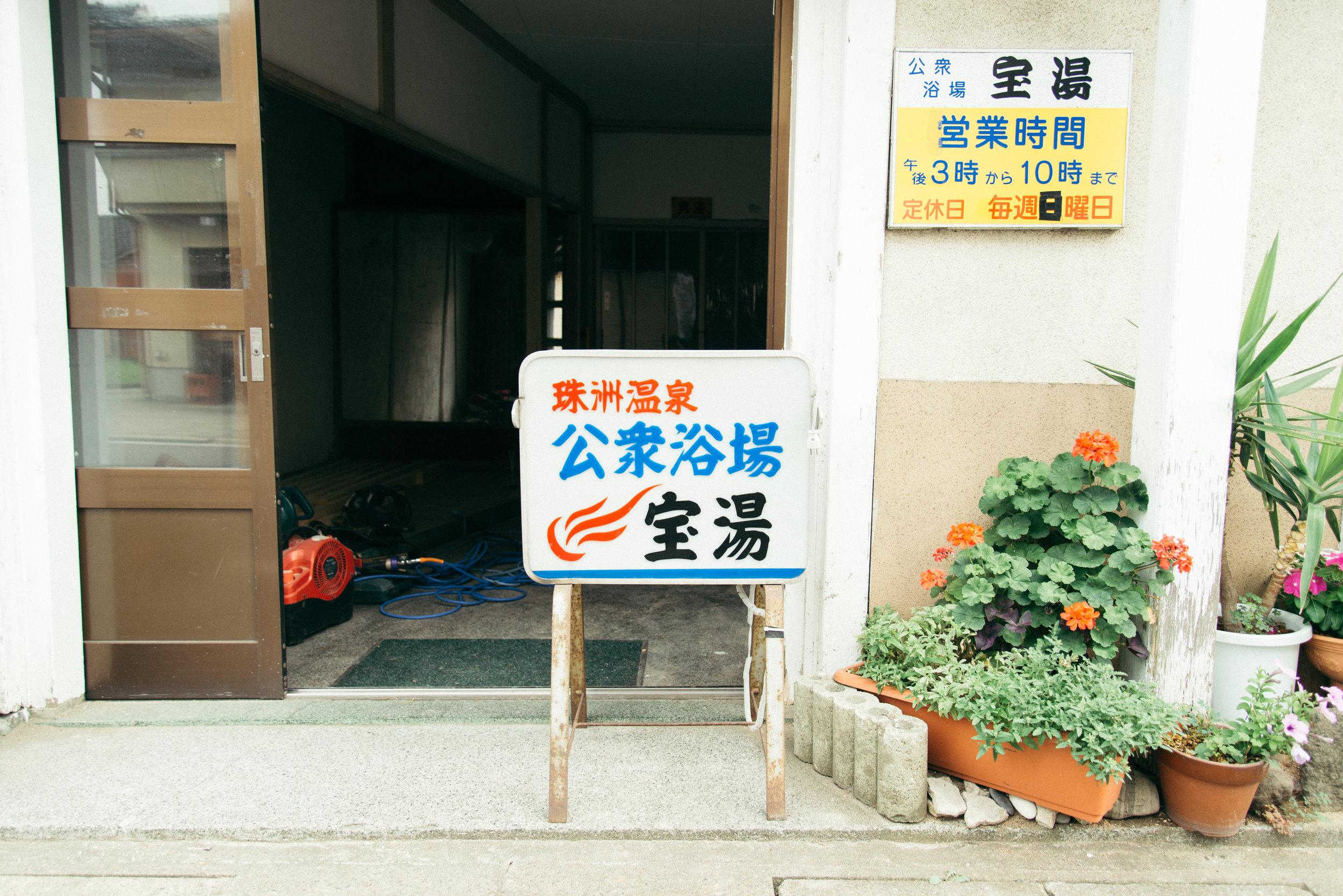 TYJ_2072.jpg