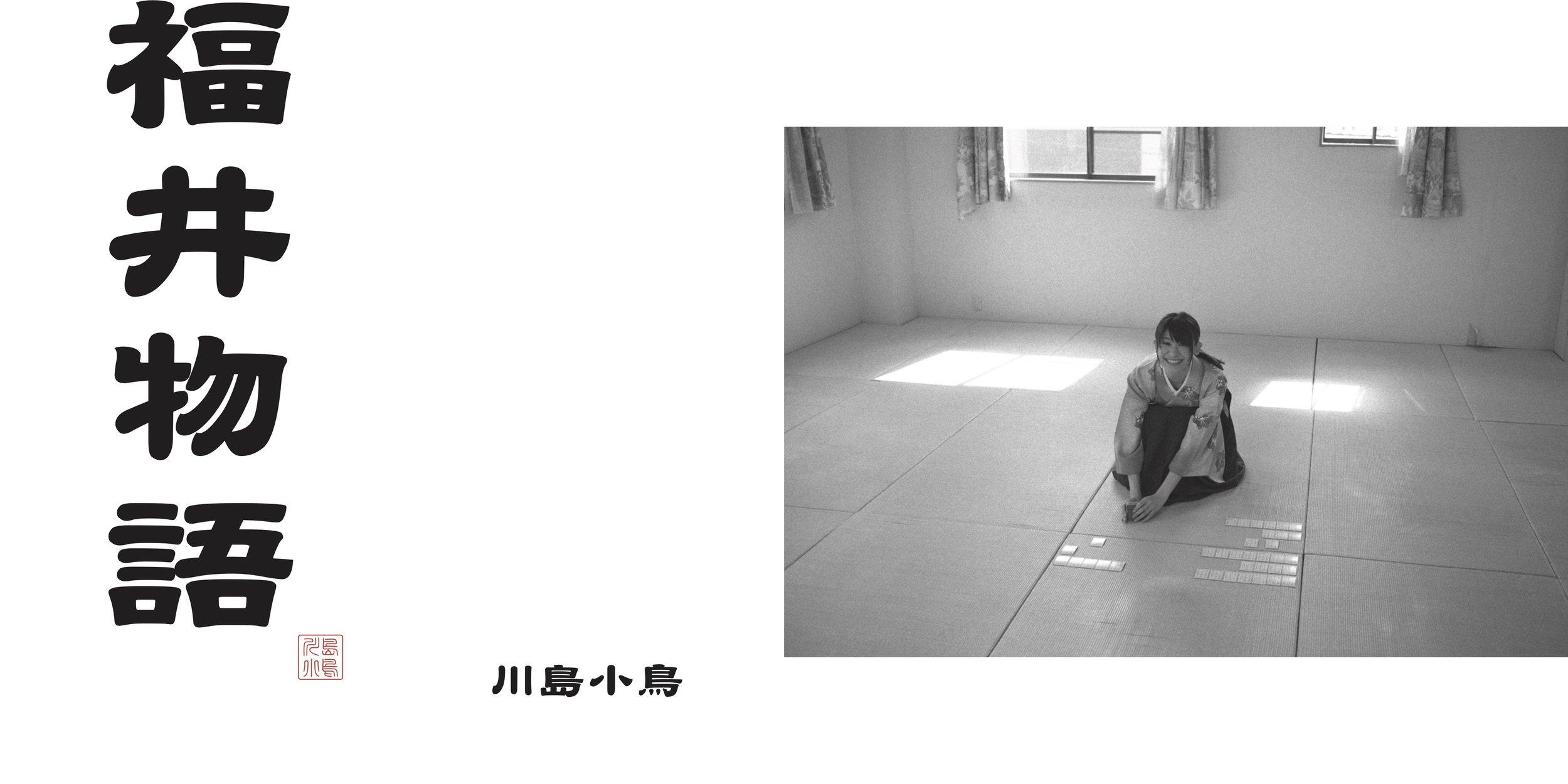 青花魚11.jpg