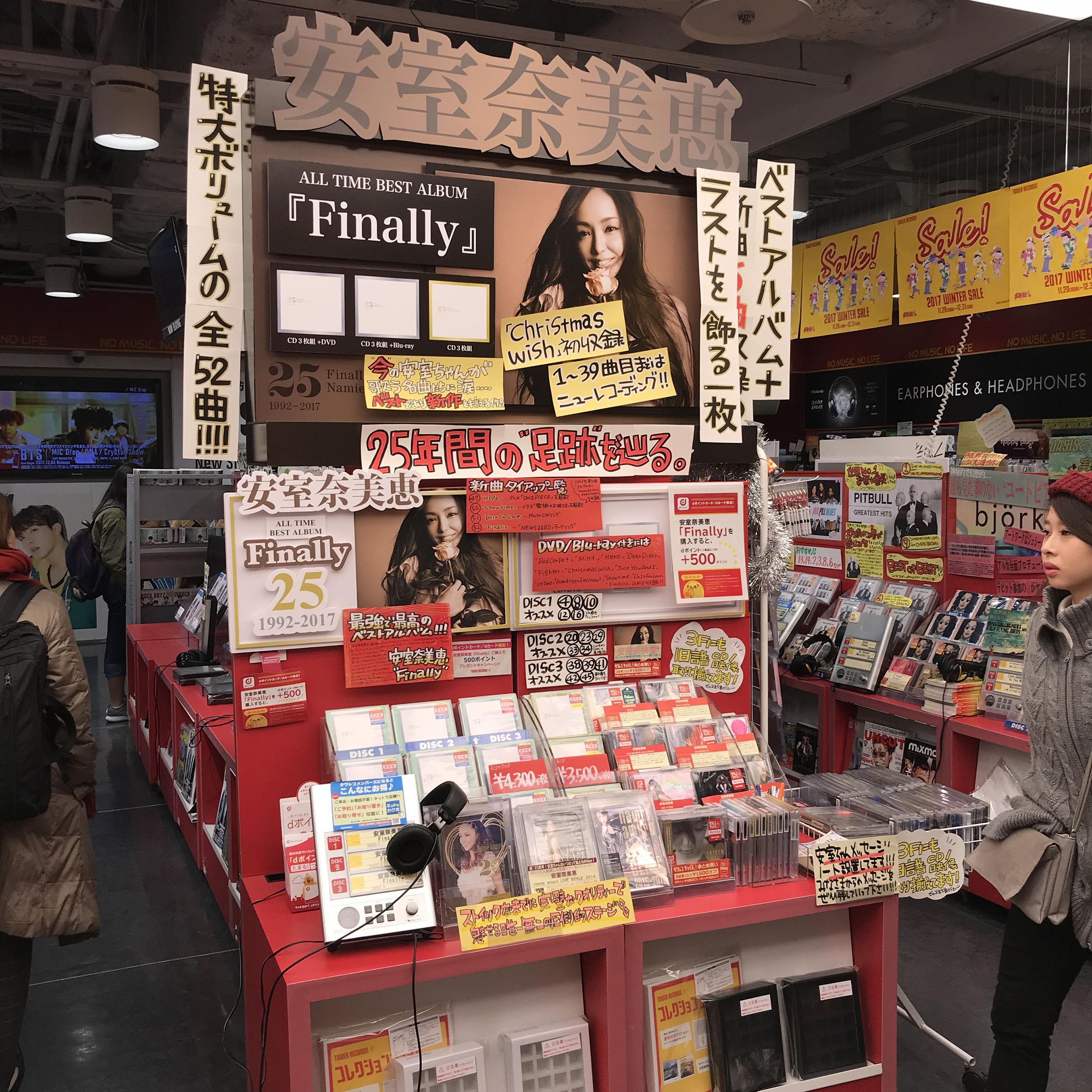「安室25週年精選在TOWER RECORDS的盛大陳列」