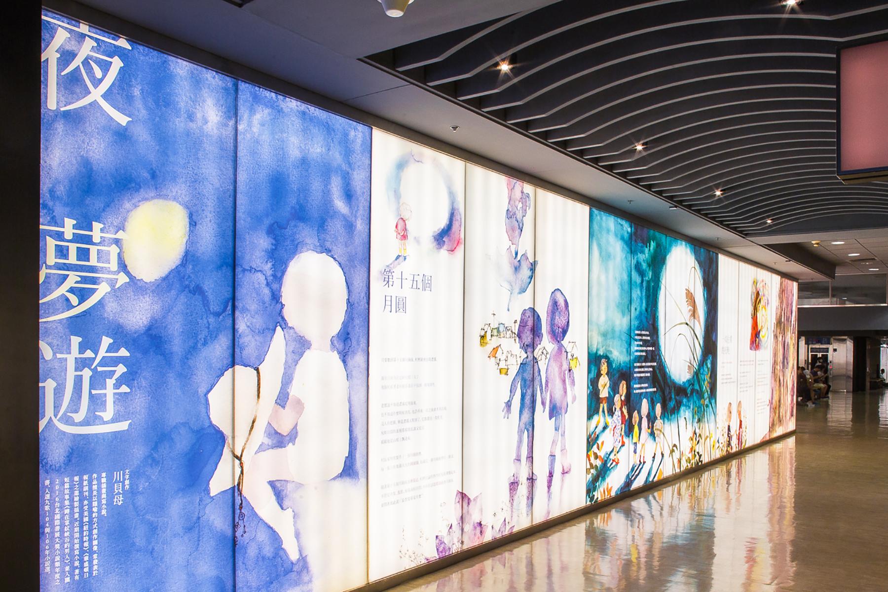 插畫家川貝母跨界故事創作「夜夢遊」