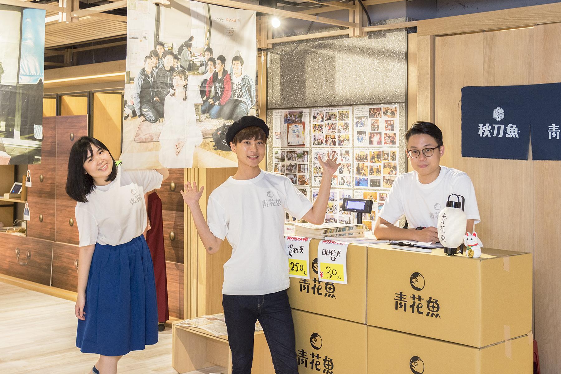 《秋刀魚》主編陳頤華、《LIP》編集長田中佑典、《秋刀魚》發行人鍾昕翰(由左至右)