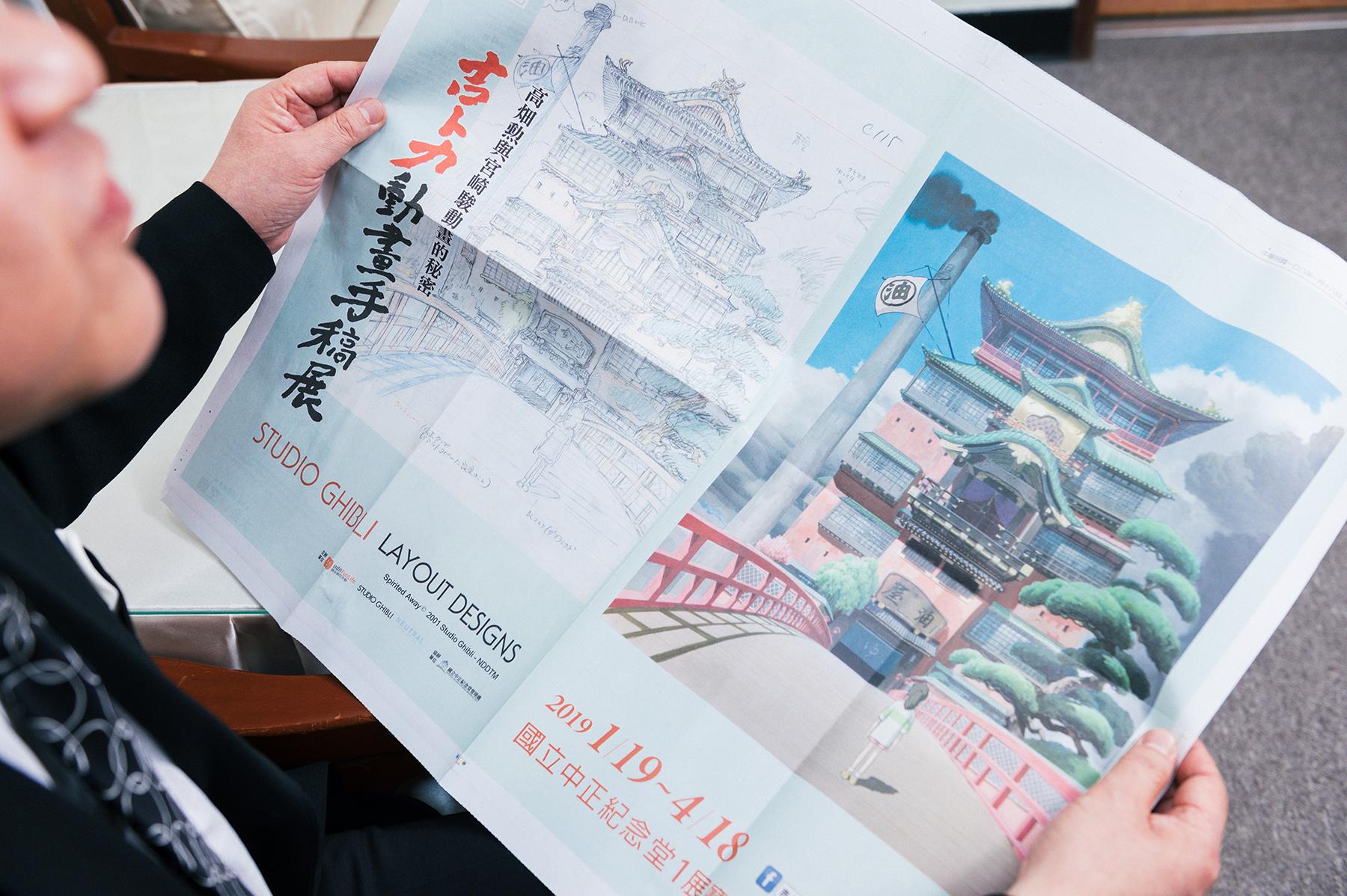 導演宮崎駿繪製的構圖與最後的原畫。