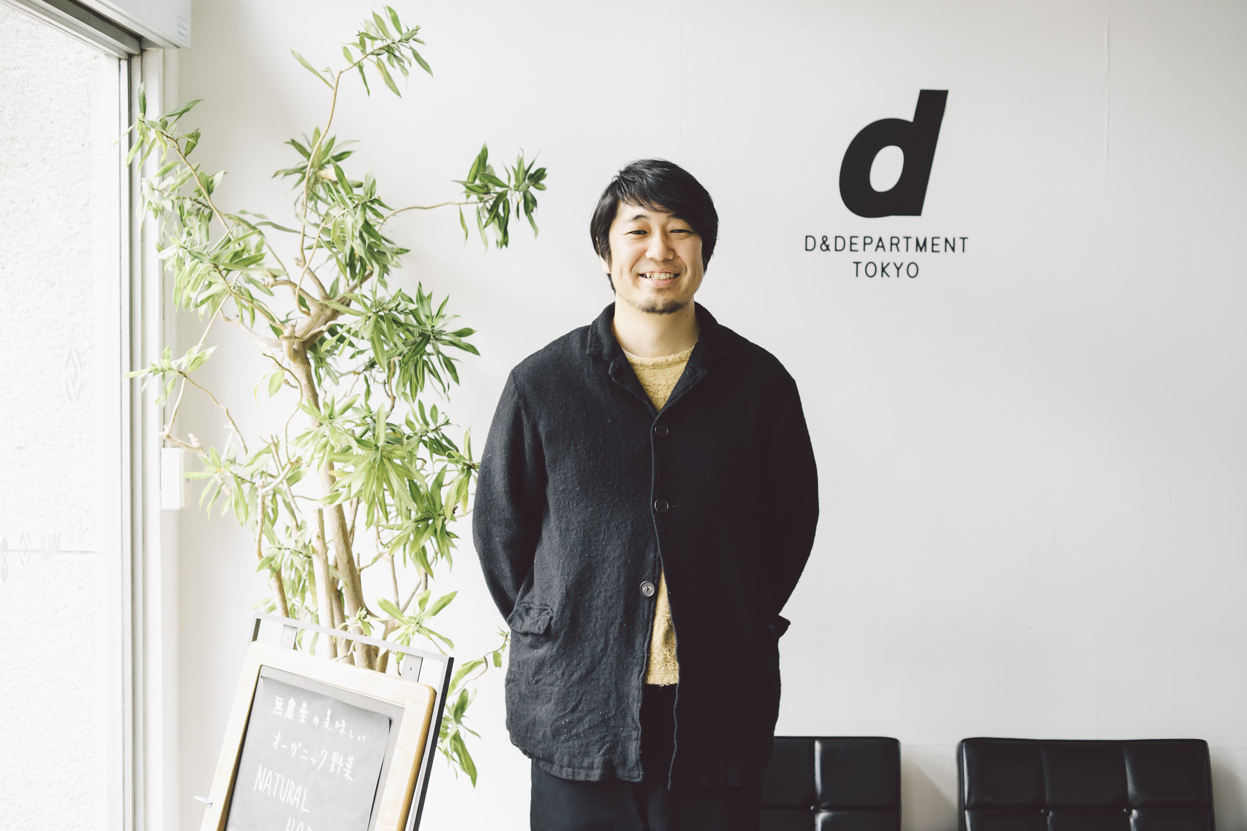 D&DEPARTMENT PROJECT取締役社長 相馬夕輝