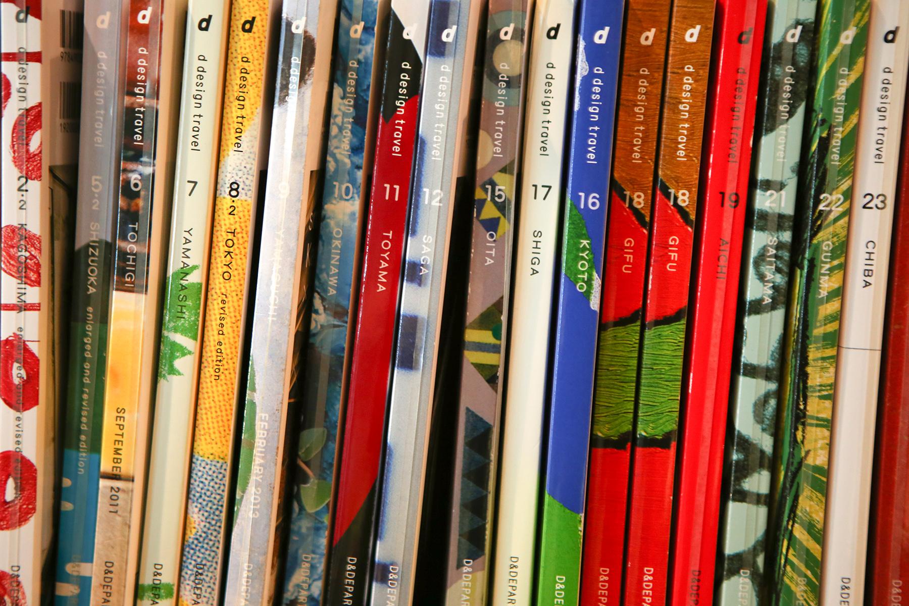 一地一冊為目標,自2009年第一本「北海道」出刊以來,已經發行25本雜誌。除了日文版亦發行簡體中文的翻譯版本。