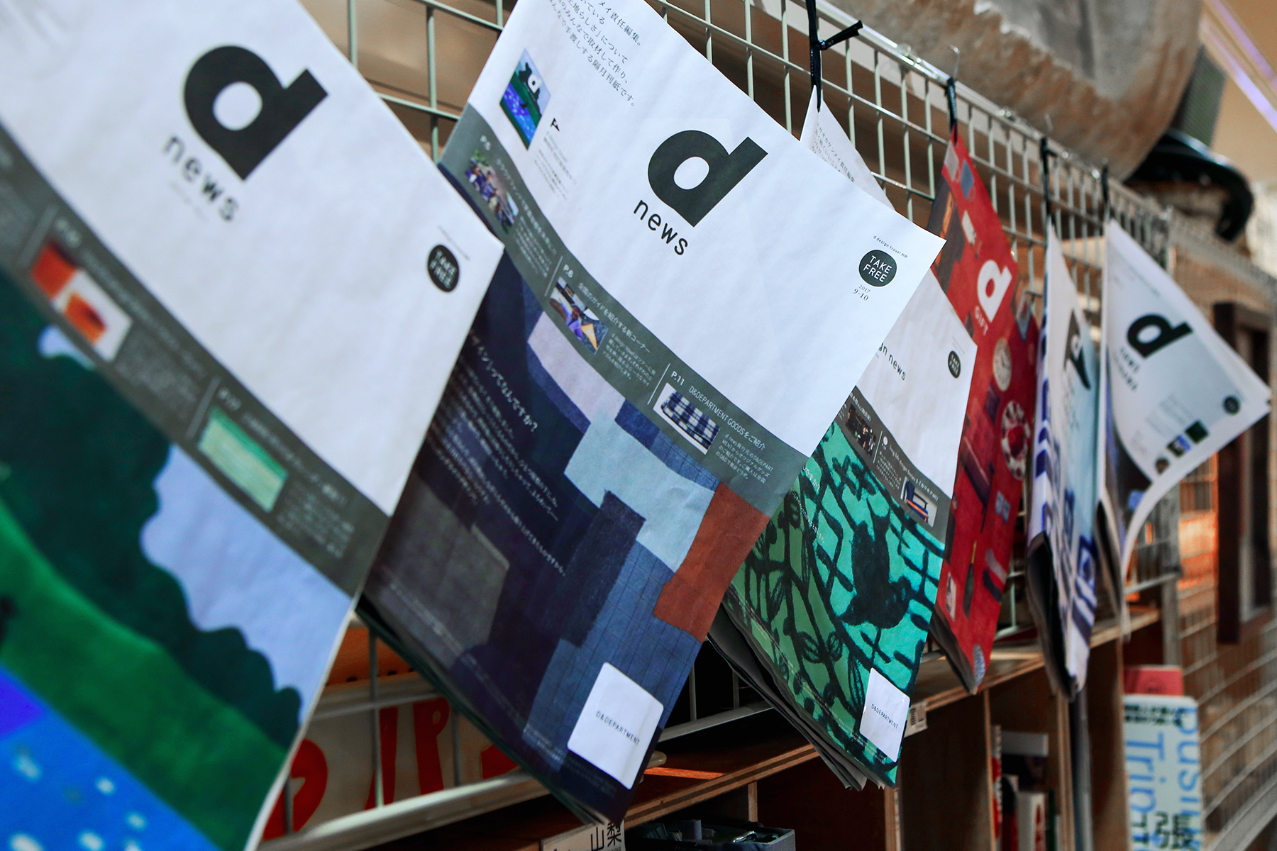 D&D在創立初期曾以「設計」為切面,發行雜誌《d long life design》。2009年改以旅遊為主題,發行《d design travel》。