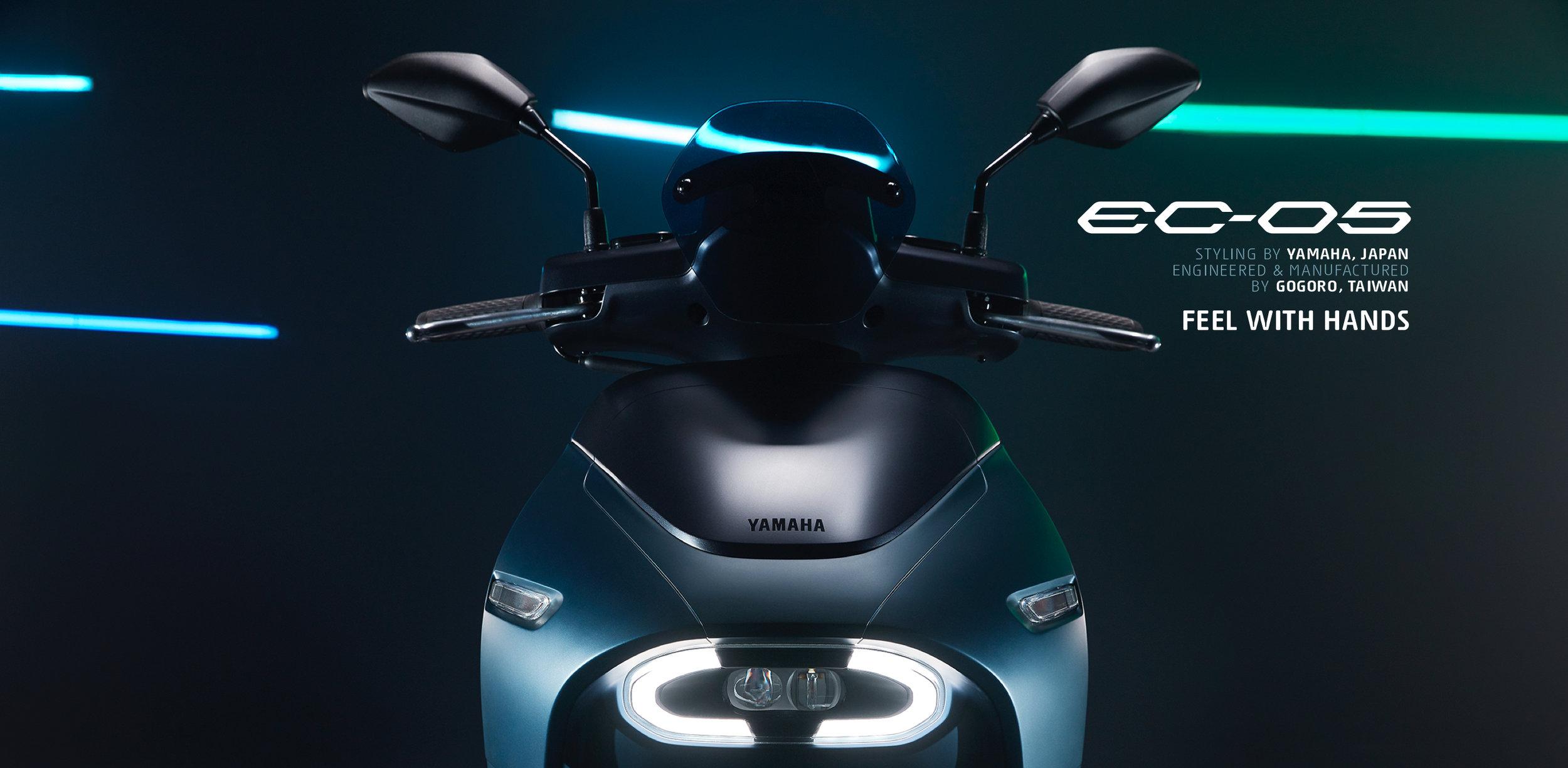 YAMAHA EC-05_01_請務必載明出處Provided by Yamaha Motor Co., Ltd.jpg